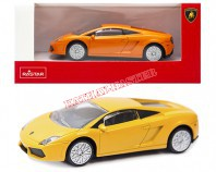 Lamborghini Gallardo (1:40)