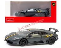 Lamborghini Murcielago LP 670-4 SV (1:43)