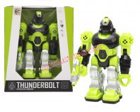 Robot 25 cm